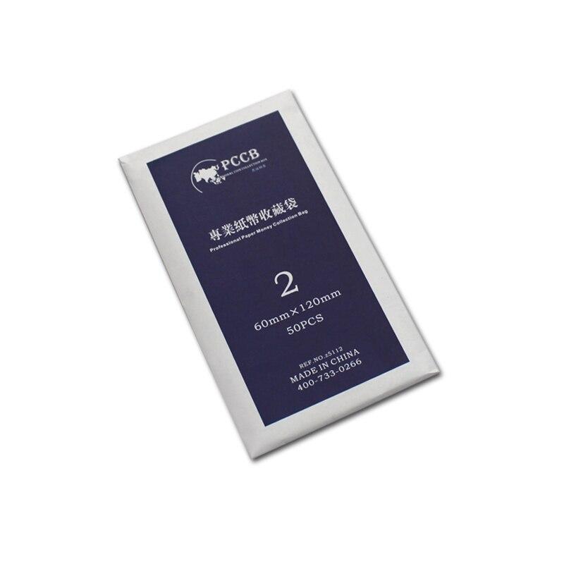 Pccb no. 2, 60*120mm, profesional billetes OPP mangas, Colección, bolsa de plástico, 50 unids/pack