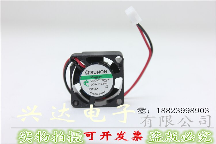 DC5V 0.6W GM0501PDV2-8 original 2008 magnetic bearing 2cm ultra-thin mute small fan