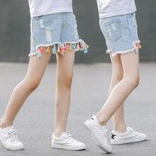 Shorts à franges en Denim pour filles   Shorts dété pour enfants, Shorts en Denim pour filles, pantalons tendance pour filles, 4 -13T