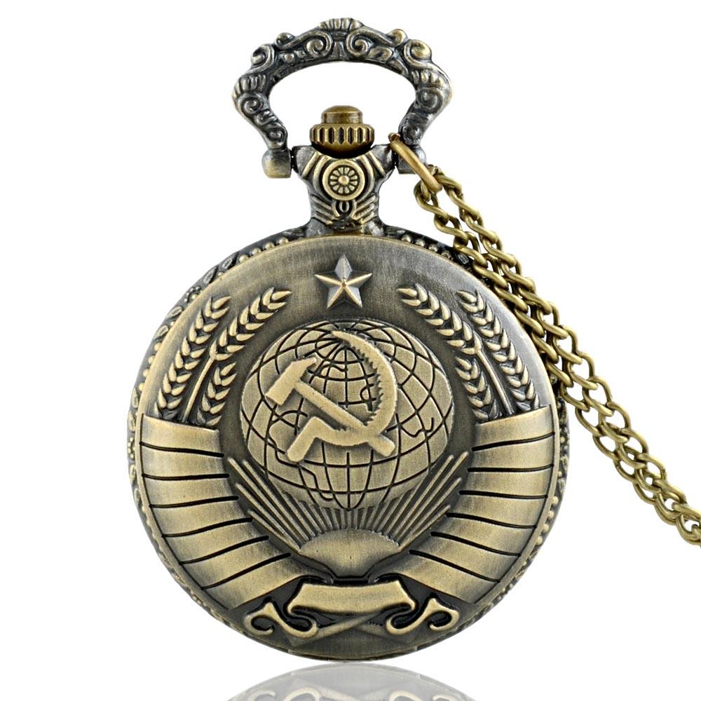 Vintage USSR insignias soviéticos hoz Hammer bolsillo reloj COLLAR COLGANTE de bronce cadena reloj CCCP Rusia emblema comunismo hombres mujeres