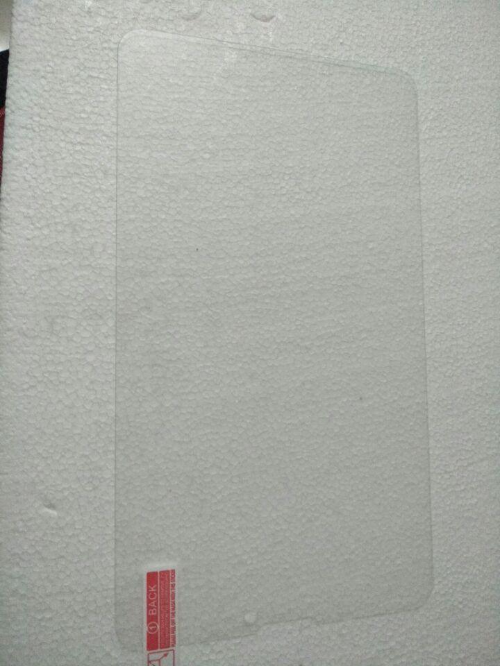 "Premium de cristal templado de cine Protector de pantalla LCD escudo para 7 ""Prestigio zabio 1177 3g PMT1177_3g_c PMT1177C 3G"