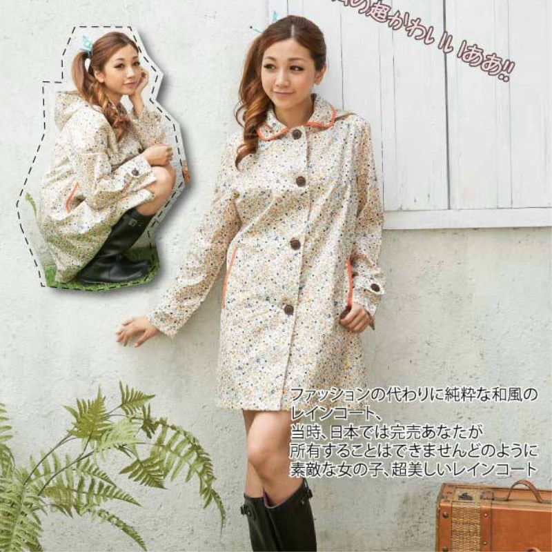 Freesmily Women's Stylish Rain Poncho Waterproof Rain Coat With Hood Sleeves and Pocket Floral raincoat