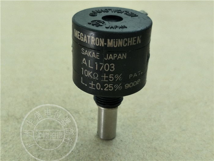 تستخدم SAKAE AL1703 10K 3-بدوره متعدد بدوره الجهد رمح قطر 6.4 مللي متر التبديل