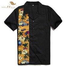 SISHION Vintage 1950s Rockabilly Mens Shirt ST110 Rock N Roll Short Sleeve Punk Rave Shirt Mens Hip Hop Stitching Men Shirt