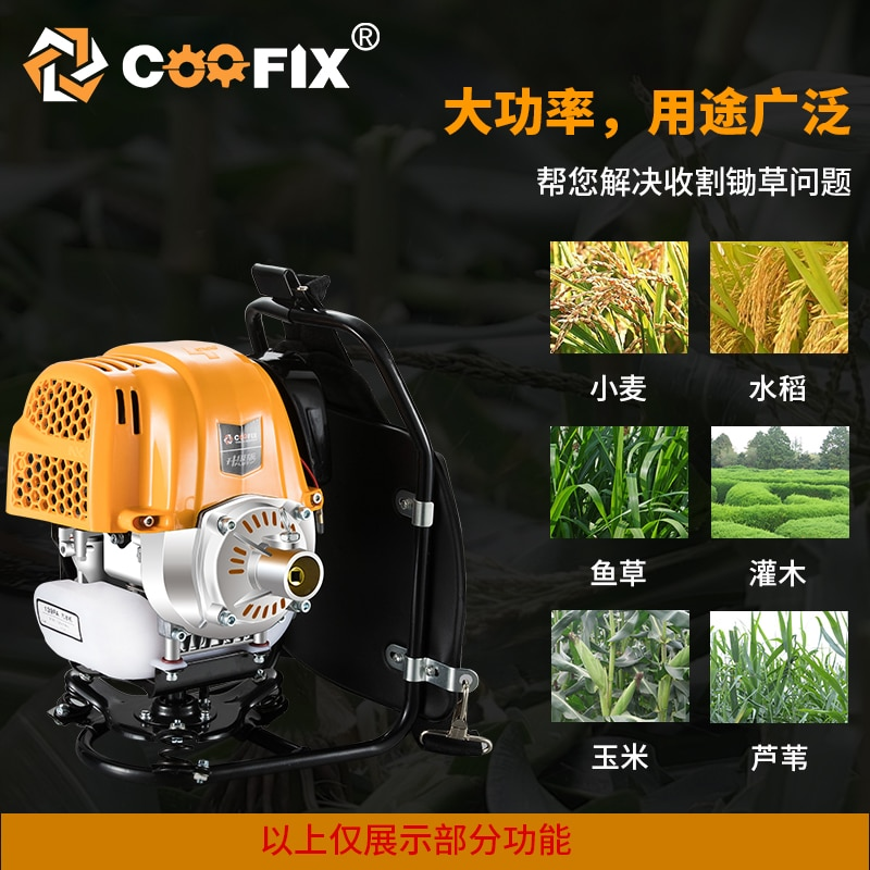 Openland Lawn Mower Four-stroke Knapsack Brush Cutter Lawn Mower Electrical Small Multifunction Weeder Agricultural Gasoline enlarge