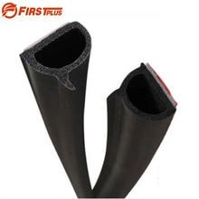 Обновленная резиновая Автомобильная уплотнительная лента d типа, автомобильная дверная рама, крышка капота, уплотнительные ленты, звукоизоляционные, пыленепроницаемые