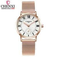 CHENXI Fashion Rose Golden Women Watches Ladies Elegant Dress Quartz Clock Watch Women's Bracelet High Quality Montre Femme