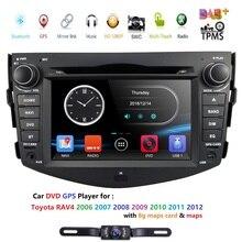 7 inç 2 Din araba DVD OYNATICI GPS navigasyon Toyota RAV4 2006-2012 stereo Bluetooth SWC USB SD BT DVR ücretsiz kamera sd harita kartı