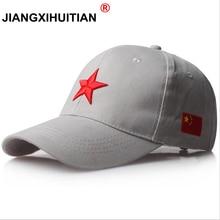 Jiangxihuiyian-casquette de baseball 2018 coton   Marque rouge, casquette pentagramme brodée, chapeau de loisir, 3 couleurs, 1 pièce, nouveauté, 100%