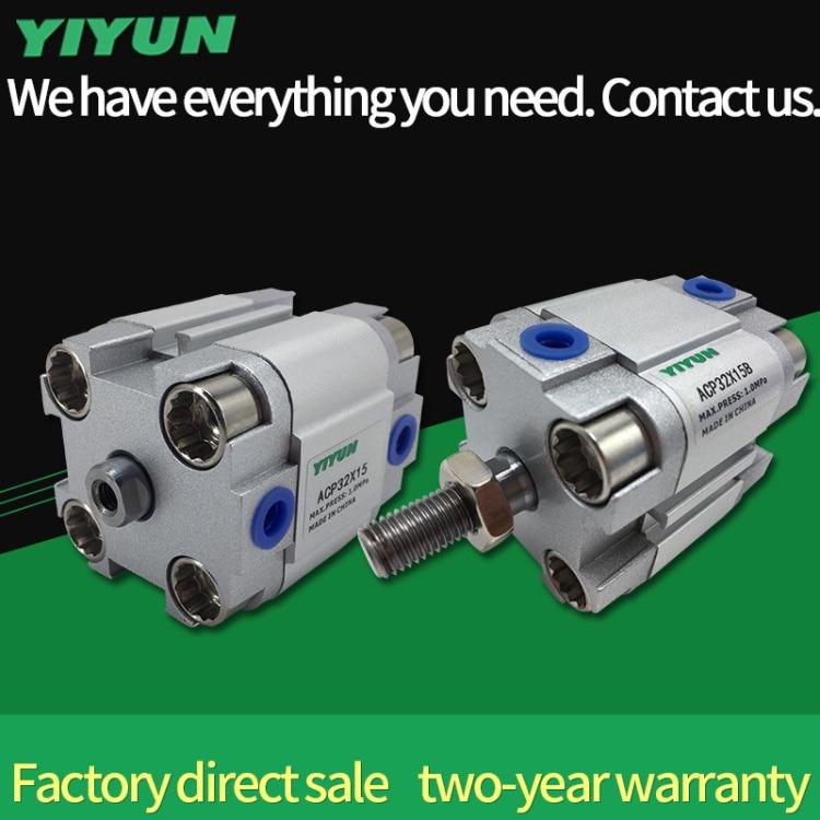 YIYUN cilindro fino cilindro compacto ACP20X5SB ACP20X10SB ACP20X15SB ACP20X20SB ACP20X25SB ACP serie