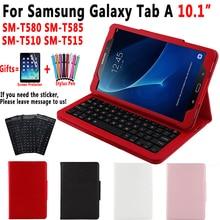 Чехол для клавиатуры с Bluetooth для Samsung Galaxy Tab A A6 10,1 2016 2019 T580 T585 T580N T585N T510 T515 чехол для клавиатуры + подарок