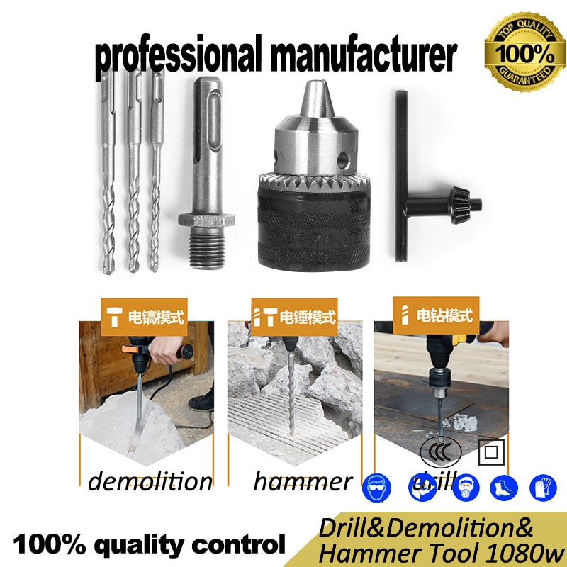 28-06 electrical hammer ccc certified quuality for cement broken wall brick broken pvc box free at good price enlarge