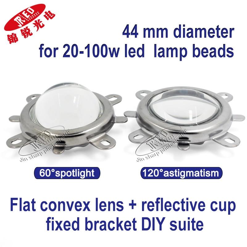 freeshipping alta qualidade conjunto 44mm led lente de vidro 50 30 20 w w w 100 w
