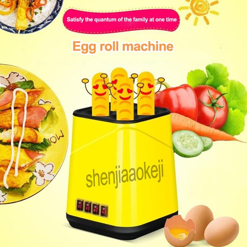 Máquina eléctrica para enrollar huevos, caldera automática de huevos, taza, tortilla, máquina de desayuno, utensilio de cocina antiadherente, 220V/50hz, 500w, 1 unidad