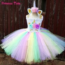 Arc-en-ciel licorne Tutu robe fille enfants Halloween robe de fête danniversaire enfants princesse robe en Tulle petit cheval Cosplay Costume