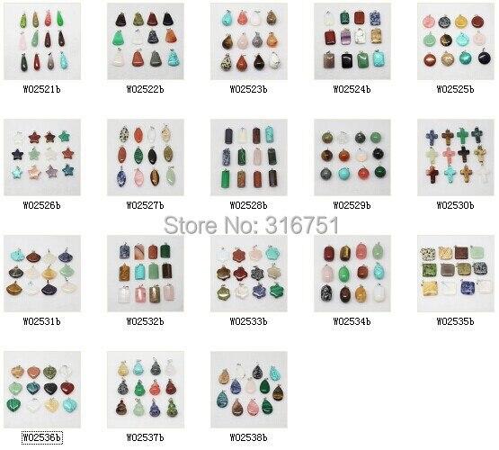 Offre spéciale En Gros Lots 12 pièces Mélange multi-style Pierre Naturelle Charmes Trouver Pendentifs Pick Taille (w02538) Aa