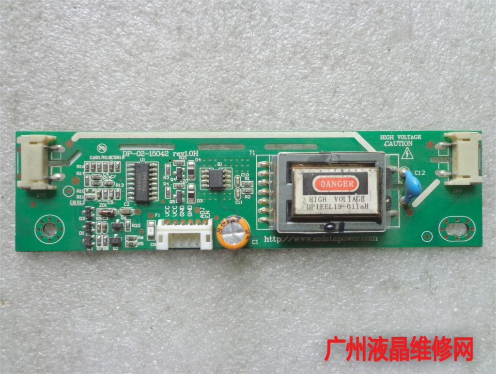 الأصلي عرض E308011 عالية ضغط DATA-02-15042AH آه الصوانى DP-02-15042