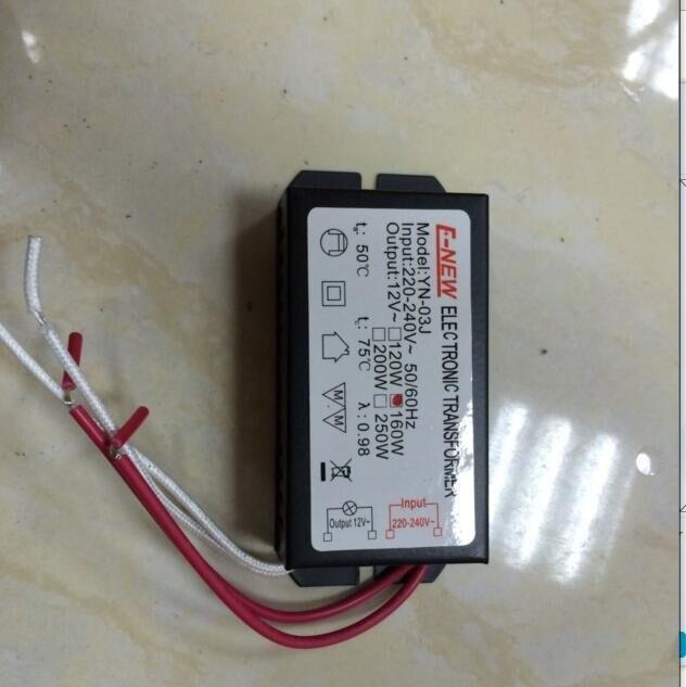 5 pcs 1 lot 160W 220V - 240V to 12V Halogen Light Lamp LED Driver Power Supply Converter Electronic Transformer metal case
