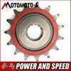 Бесплатная доставка, улучшенная Звездочка для мотоцикла, переднее колесо 15T для Suzuki GW250 GSX250R DL250 1 шт.