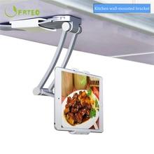 2 en 1 mur bureau cuisine tablette support de montage Flodable en alliage daluminium bureau paresseux support pour iPad Samsung 4-10.5