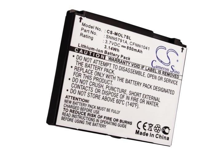 Аккумулятор Cameron Sino 850 мАч BC60, SNN5791A для Motorola C257, C261, E6, L7, V3x, SLVR L7c, SLVR L7i, U6C, W220 розовый