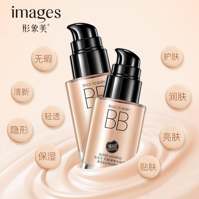 Image Blemish maquillage poudre essentielle crème BB crème fond de teint liquide hydratant Isolation crème correcteur visage maquillage