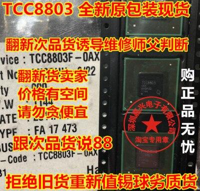 Novo & original tcc8803 bga