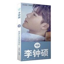 180pcs/Set Korea Lee Jong Suk Paper Postcard/Greeting Card/Message Card/Christmas and New Year gifts