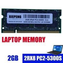 Laptop Memory 2GB 2Rx8 PC2-5300S 667MHz DDR2 RAM 2g 667 MHz pc2 5300 SODIMM for HP V3700 V3800 V3900 2210b 2510p TX1400 Notebook