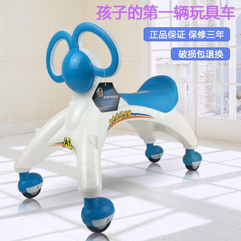Children's yo car twisting car walker heightening mute round baby and baby gifts
