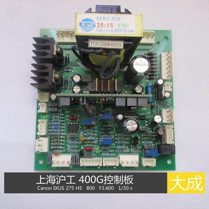 آلة لحام يدوية مربعة الشكل, ماكينة لحام كهربائية صناعية شانغهاي