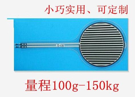 Sensor de presión de película fina de 2 piezas Medición de sensor táctil de 40mm, sensor 2 KG de peso 5 KG 10 KG 20 KG 30 KG 50 KG 100-150 KG fsr Sensor