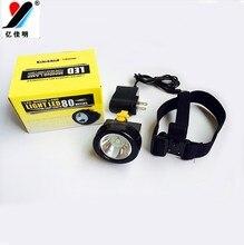Linterna Кабеза/Stirnlampe/фары RechargeableHead Led Водонепроницаемый 1 W Q5 с высоким/Низкий Переключатель режима YJM-KL2.5LM (b) # Шахтер лампы