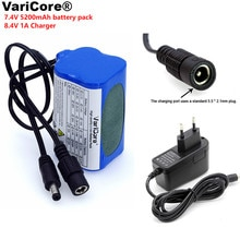 VariCore Protect 7.4 V 5200 mAh 8.4 V 18650 Li-lon Battery bike lights Head lamp special battery pack DC 5.5MM + 1A Charger