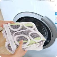 Washing Machine Shoes Personal Care Bags 2 Pcs/Lot Hanging Drying Shoe Mesh Bag