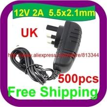 500 pcs Free Shipping UK 3 Pin AC 100V-240V Adapter DC 12V 2A LED Light Power Supply Charger