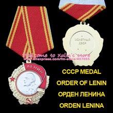 XDM0023 CCCP (أوردن) لينينا اتحاد الجمهوريات الاشتراكية السوفياتية ترتيب لينين قبل الاتحاد السوفياتي الميدالية العسكرية روسيا العسكرية الديكور CCCP الشخص الذهب شارات
