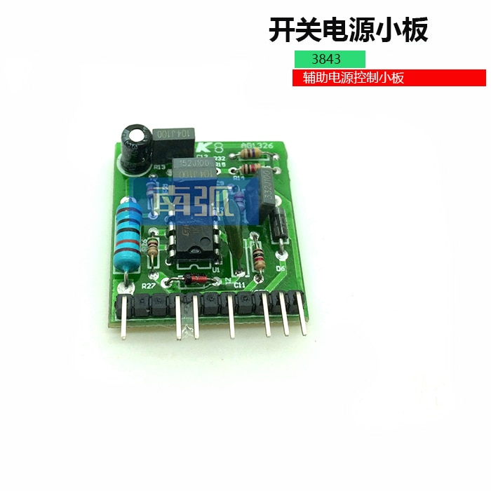 IGBT Welding Machine Auxiliary Power Supply Small Plate ZX7200 Welding Machine Accessories