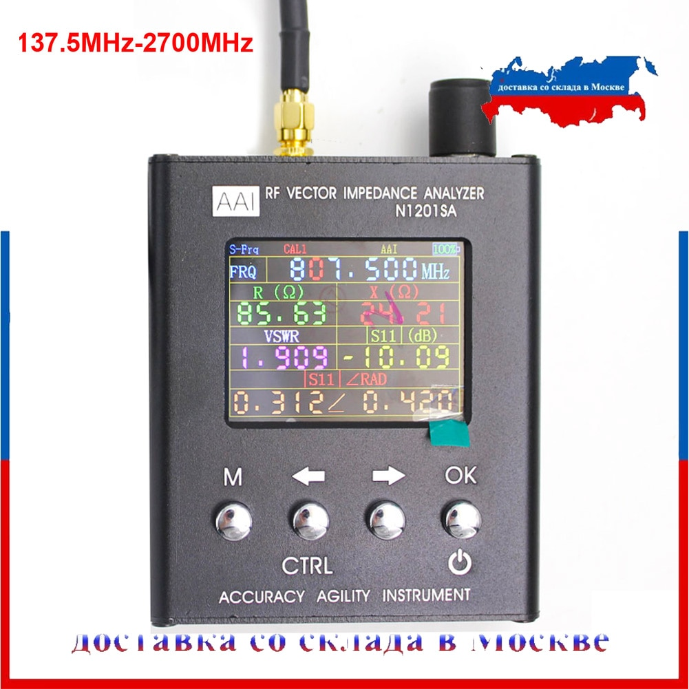 N2201SS N2061SA N1201SA Plus UV RF Vector Impedance ANT SWR Antenna Analyzer Meter Tester 140MHz-2.7GHz resistance/impedance/SWR