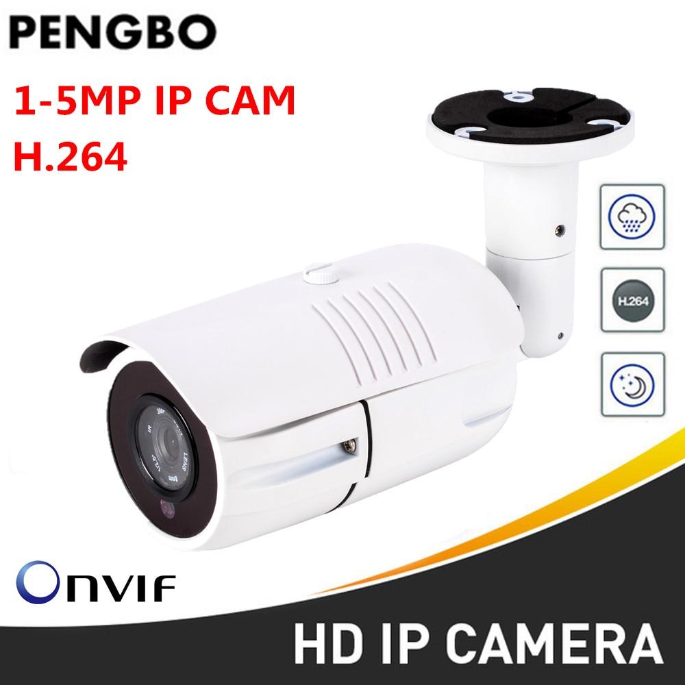 Cámara IP opcional PENGBO H.265 1-5mp cámara de seguridad impermeable IR Nignt Vision cámara de vigilancia casera de alta resolución