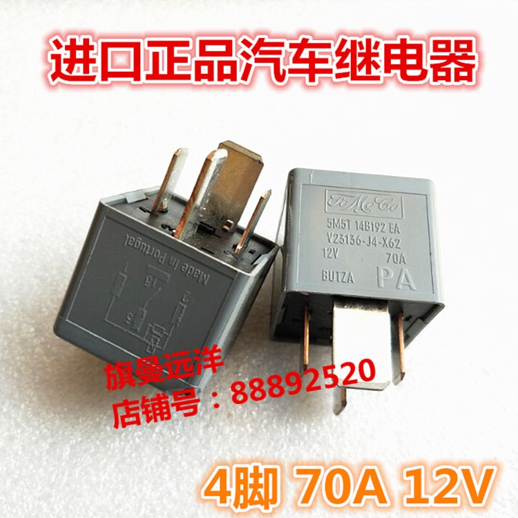 V23136-J4-X62 12V 70A 5M5T 14B192