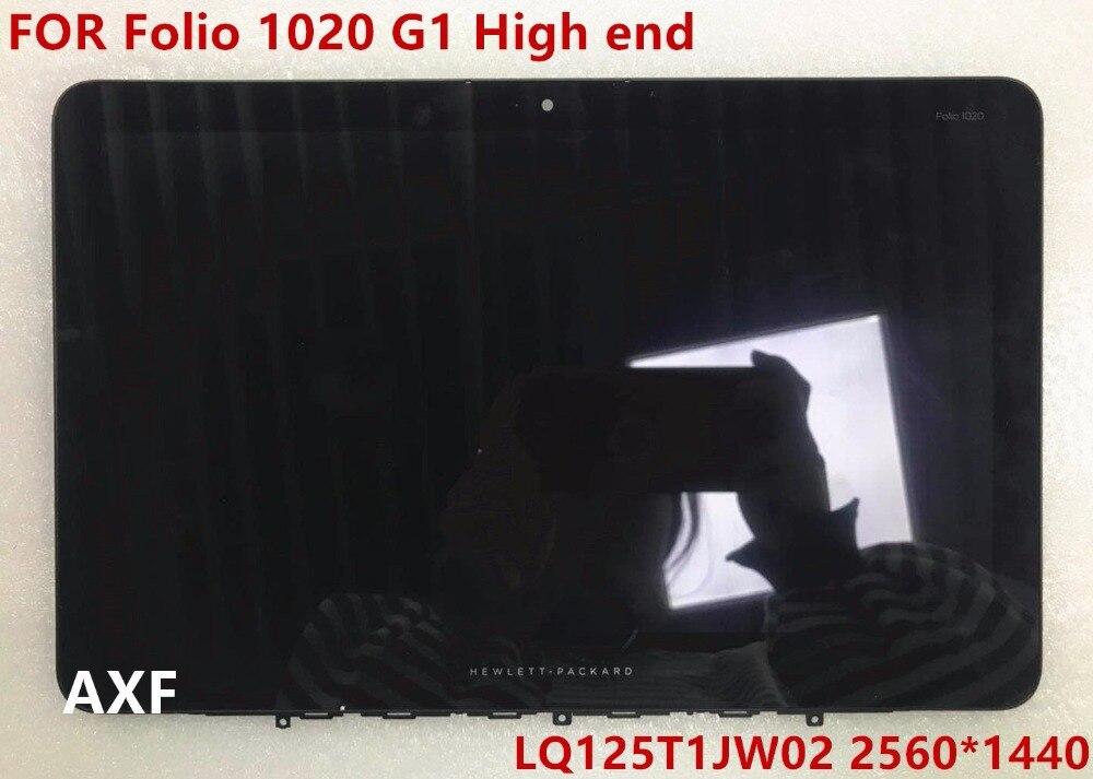 Para Folio 1020 G1 de super mitad LQ125T1JW02 Asamblea 2560*1440