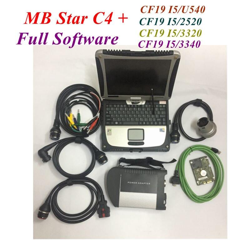 メガバイトスター診断C4 2020.06 sd接続コンパクト 4 診断ツールのためのwifiと車でtoughbook CF19 I5cpuラップトップ