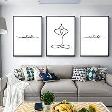 Moderne Leinwand Malerei Atmen Inhalieren No Pain No Gain Text und Zitat Poster Yoga Wand Kunst Drucke für Wohnzimmer wohnkultur