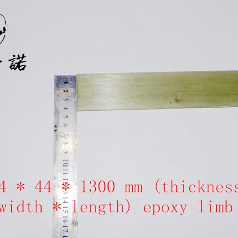 4*44*1150mm (espesor * ancho * largo) resina epoxi y hoja de fibra de vidrio arcos tradicionales material del brazo del arco DIY
