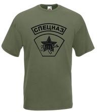 2018 de Haute Qualité T-shirt T-Shirt Chemise Emblème Spetsnaz Faible Visibilité Forces Spéciales Dété Coton T-shirt