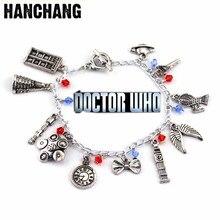 Movie Charm Bracelet Alien Robot Police Bix Tardis Vintage Tone Accessories Bracelet For Women Fashion Jewelry