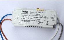 160 واط الإضاءة المحولات الإلكترونية (المدخلات 220 فولت-240 فولت ، وربوت 12 فولت) مضمون 100% + شحن مجاني!