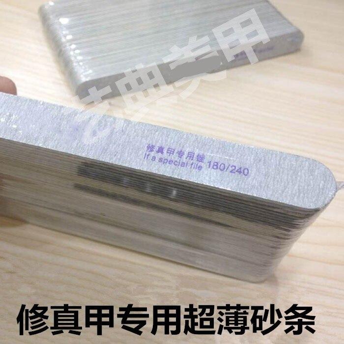 10 piezas 180/240 de doble lado tapón de limado para manicura archivos para manicura de salón UV Gel puntas para pedicura herramienta