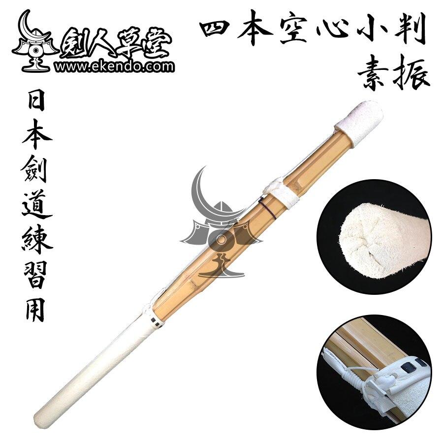 -IKENDO.NET- SR020-овальная форма ручной короткой Suburi Shinai с 4 карнизов-kendo bamboo koban suburi shinai с 6 карнизов
